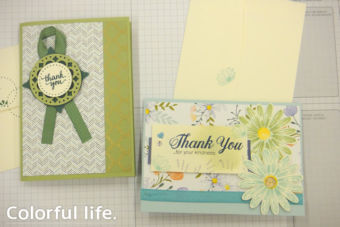 【慈善活動の日】カード作りがボランティアに!?