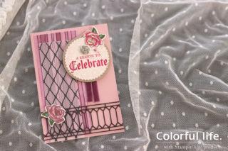 ロマンチックなアイアンウィンドウ風カード(横-ペインテッド・グラス)