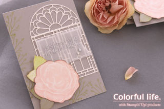 大人のロマンチック♪薔薇のカード(横-ヒーリングハグ)