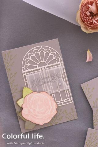 大人のロマンチック♪薔薇のカード(縦-ヒーリングハグ)