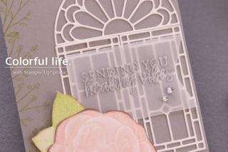 大人のロマンチック♪薔薇のカード(ディティール-ヒーリングハグ)