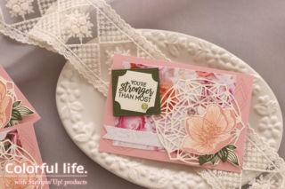 お花とレースのカード(横-ビューティフル・プロムナード)