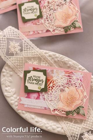 お花とレースのカード(縦-ビューティフル・プロムナード)