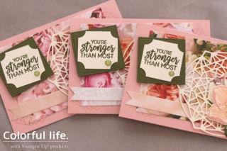 お花とレースのカード(横柄違い-ビューティフル・プロムナード)