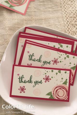 ぐるぐるお花のスマートカード(縦-スワリーバード)
