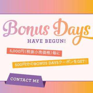 Bonus Days(公式イメージ)