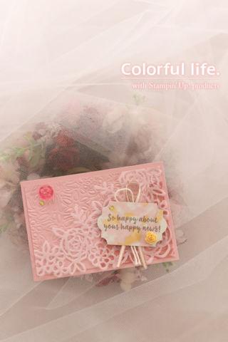薔薇のモチーフを重ねたカード(縦-アブストラクト・インプレッションズ)