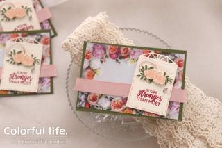お花ペーパーにタグを飾ったカード(横-ペタルプロムナード)