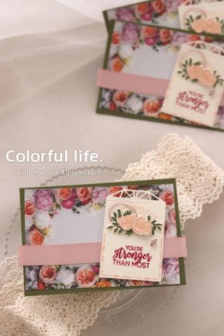 お花ペーパーにタグを飾ったカード(縦-ペタルプロムナード)