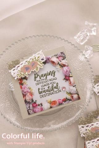 お花の写真ペーパーで、かんたんミニカード(縦-ペタルプロムナード)