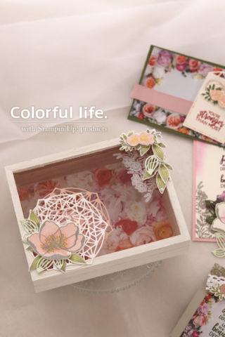 お花で飾る木製カードボックス(縦-ビューティフル・プロムナード)