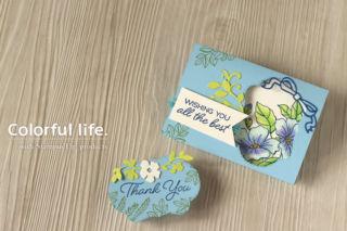 かんたん色塗りを楽しむ、植物のカード(横-カラーユアシーズン)