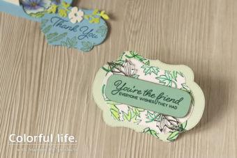 【参考作品:ダイカット】かんたん色塗りを楽しむ、植物のカード(葉っぱ編)