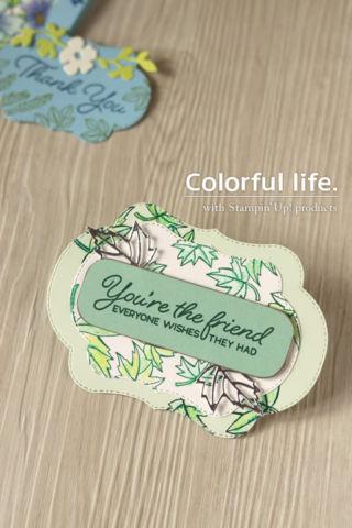 かんたん色塗りを楽しむ、植物のカード2(縦-カラーユアシーズン)