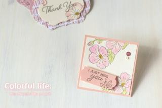 お花の色塗りミニカード(横-カラーユアシーズン)