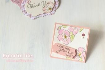 【超カンタン】お花の色塗りミニカード
