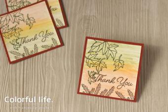 【カンタン】背景をささっと色塗り、葉っぱの秋カード
