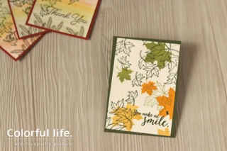 秋に色づく葉っぱのカード(横-ブレンデッドシーズン+カラフルシーズン)