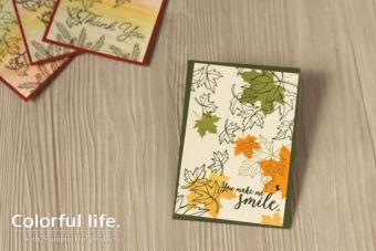 【スタンプのみ】秋に色づく葉っぱのカード