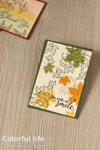 秋に色づく葉っぱのカード(縦-ブレンデッドシーズン+カラフルシーズン)