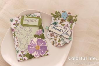 【参考作品:ダイカット】お花モチーフを飾った窓付きカード