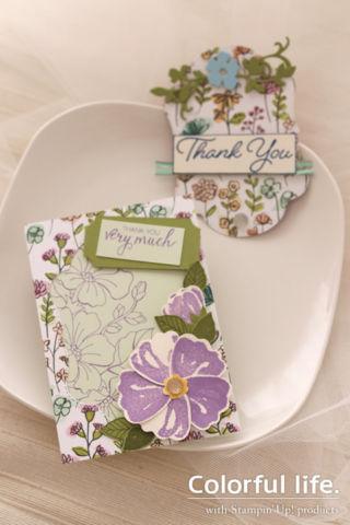 お花モチーフを飾った窓付きカード(縦-ブレンデッドシーズン)
