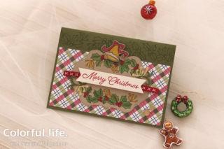 ヒイラギとベルのクリスマスカード(横-ブレンデッドシーズン)