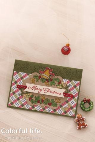 ヒイラギとベルのクリスマスカード(縦-ブレンデッドシーズン)