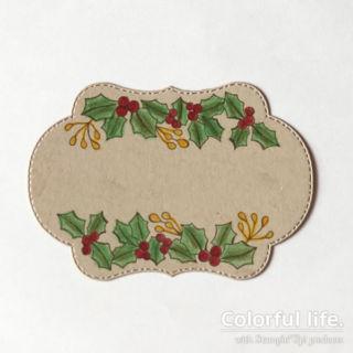 ヒイラギとベルのクリスマスカード(ラベルパーツ-ブレンデッドシーズン)