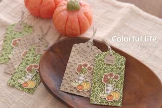 秋色ひまわりとカボチャの小さな色塗りタグ(横-アットホーム・ウィズ・ユー)