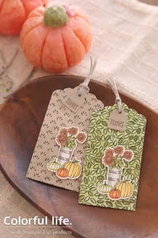 秋色ひまわりとカボチャの小さな色塗りタグ(縦-アットホーム・ウィズ・ユー)