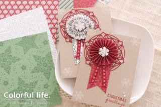 ペーパーロゼットのクリスマスカード(横-ナッシング・スウィーター)