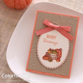 かぼちゃの色塗りカード(1:1-メニーブレッシングス)