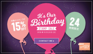 Our Birthday Stamp Sale(イメージ)