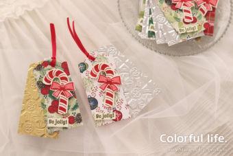 【カンタン・エンボスフォルダー(省略可)】クリスマスキャンディのレイヤータグ