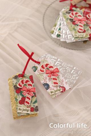 クリスマスキャンディのレイヤータグ(縦-キャンディー・ケーン・シーズン)