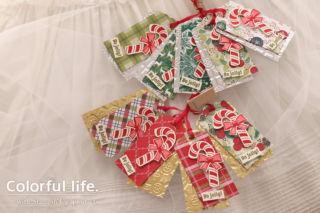クリスマスキャンディのレイヤータグ・柄違い(横-キャンディー・ケーン・シーズン)