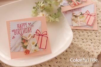 【カンタン・ダイカット】プレゼントボックスを飾ったバースデーカード(ピンク系)