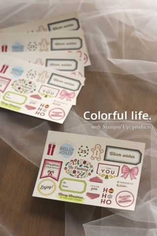 ちびっ子タグに色塗りで、クリスマスカードのパーツ(横-タグ&タグ&タイディング)