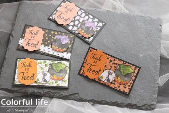 【カンタン・パンチとはさみ】ハロウィンペーパーと定番品のスマートカード