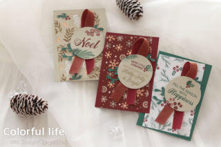 大人っぽいクリスマスカラーのカード(横-ピースフル・ノエル)