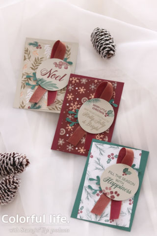 大人っぽいクリスマスカラーのカード(縦-ピースフル・ノエル)