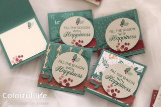 大人っぽいクリスマスカラーのミニミニカード(緑-ピースフル・ノエル)
