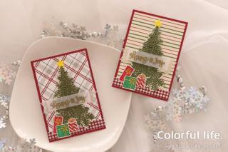 クリスマスツリーのカード(横-レディー・フォー・クリスマス)