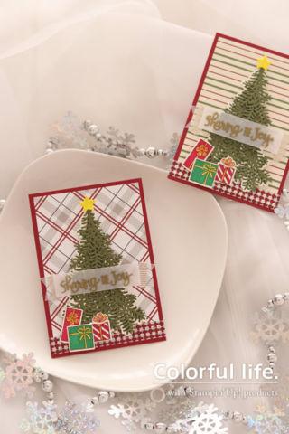 クリスマスツリーのカード(縦-レディー・フォー・クリスマス)