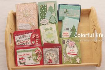 【11月プレゼント】抽選でインクやペーパー、もれなく終了品のペーパーなど、Wプレゼント