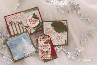 【スタンピン・アップ 体験】アレンジいろいろ、クリスマスカードセット