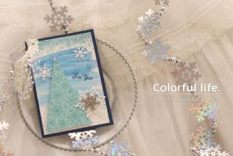 【11月体験クラス作品1・ダイカット】ブルーツリーのウィンターカード