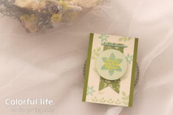 【カンタン・ヒートエンボス】パンチでできるフラワーモチーフのカード