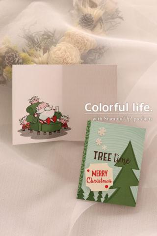 カードパックでカンタン、クリスマスカード(縦-カードパック・サンタズ・ワークショップ)